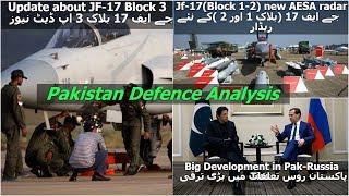 JF-17 Block 3 Update //JF-17 Block (1 & 2) new AESA radars // Big Development in Pak-Russia Ties