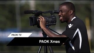 Τα bloopers των ευχών - PAOK TV