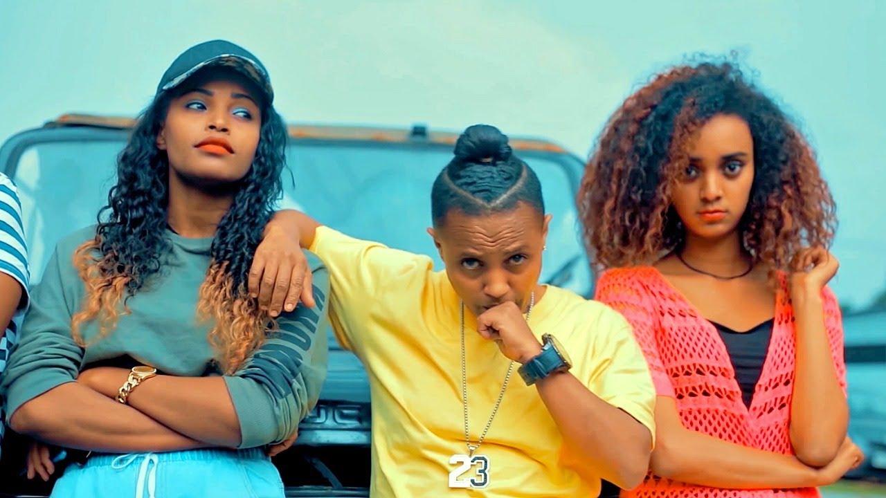 Dj Lee - Giba Belew | ግባ በለው - New Ethiopian Music 2019 (Official Video) - YouTube
