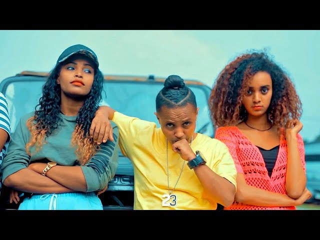 Dj Lee - Giba Belew | ግባ በለው - New Ethiopian Music 2019 (Official Video)
