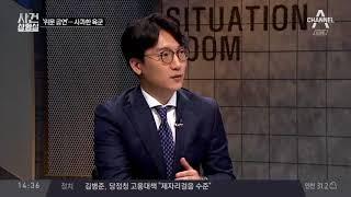 [사건 바코드]'피트니스 모델' 위문공연…성 상품화 논란