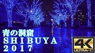 4K UHD 青の洞窟 SHIBUYA Illumination 渋谷イルミネーション【Tokyo Japan Movie】 thumbnail