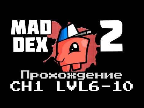 bombs игра mad 2