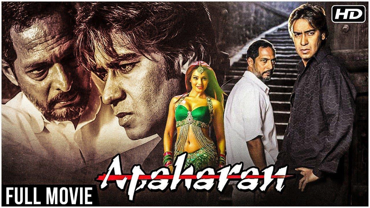 Download Apaharan Full Hindi Movie HD | Ajay Devgan, Nana Patekar, Bipasha Basu | Blockbuster Hindi Movies