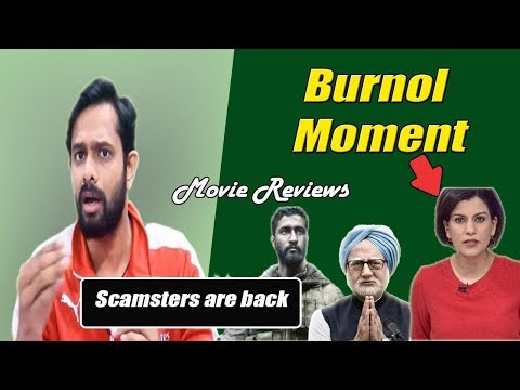 URI, Accidental PM review give Burnol moment to Seculars | AKTK