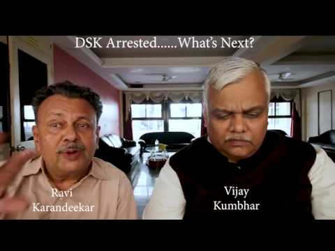 DSK Arrested. What's Next? Marathi Video Report