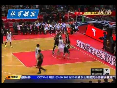 The 2012 Chinese league All Star Game had the worst 30 seconds of basketball ever played