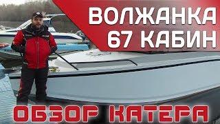 В компании беркут вы можете заказать и купить различные съемные тенты на разные типы лодок. Тент создаётся для укрытия от. Berkut xs. Москва, смольная ул. 63 б (495) 22-33-11-2, bbc-моторс spb-yamaha. Ru г. С пб, ново-рыбинская ул. 19-21 +7 (812) 385-78-29. Аптекарская наб. 12 +7 ( 812).