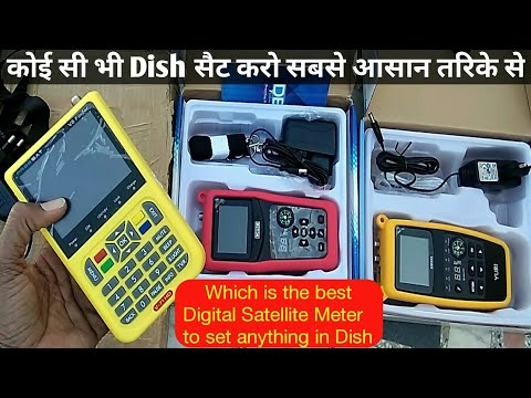 Which is the best Digital Satellite Meter to set anything in
