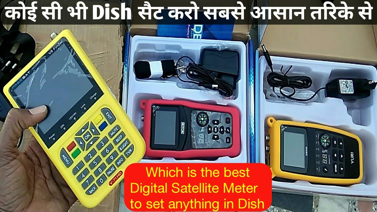 best satellite finder for dish network