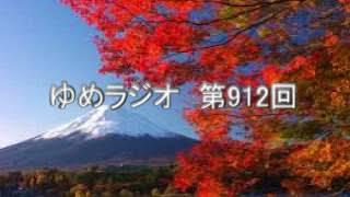 第912回 アメリカン・マインドの終焉 2017.11.21 thumbnail