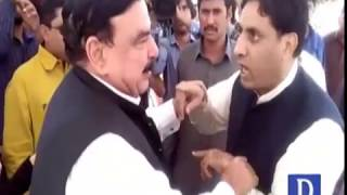 Man fight with Sheikh Rasheed and accuses of owing him Rs2 2 million