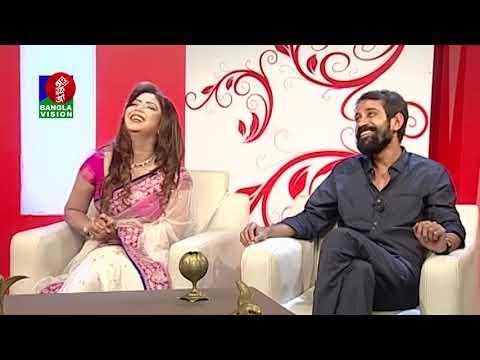 Amar Ami | Animesh & Bhavna | BanglaVision Program | Ep-480