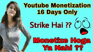 16 Days Left Monetization enable or not ?? Stike On Channel Monetization Enable Or Not || Must Watch