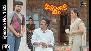 Attarintiki Daredi | 20th September 2019  | Full Episode No 1523 | ETV Telugu