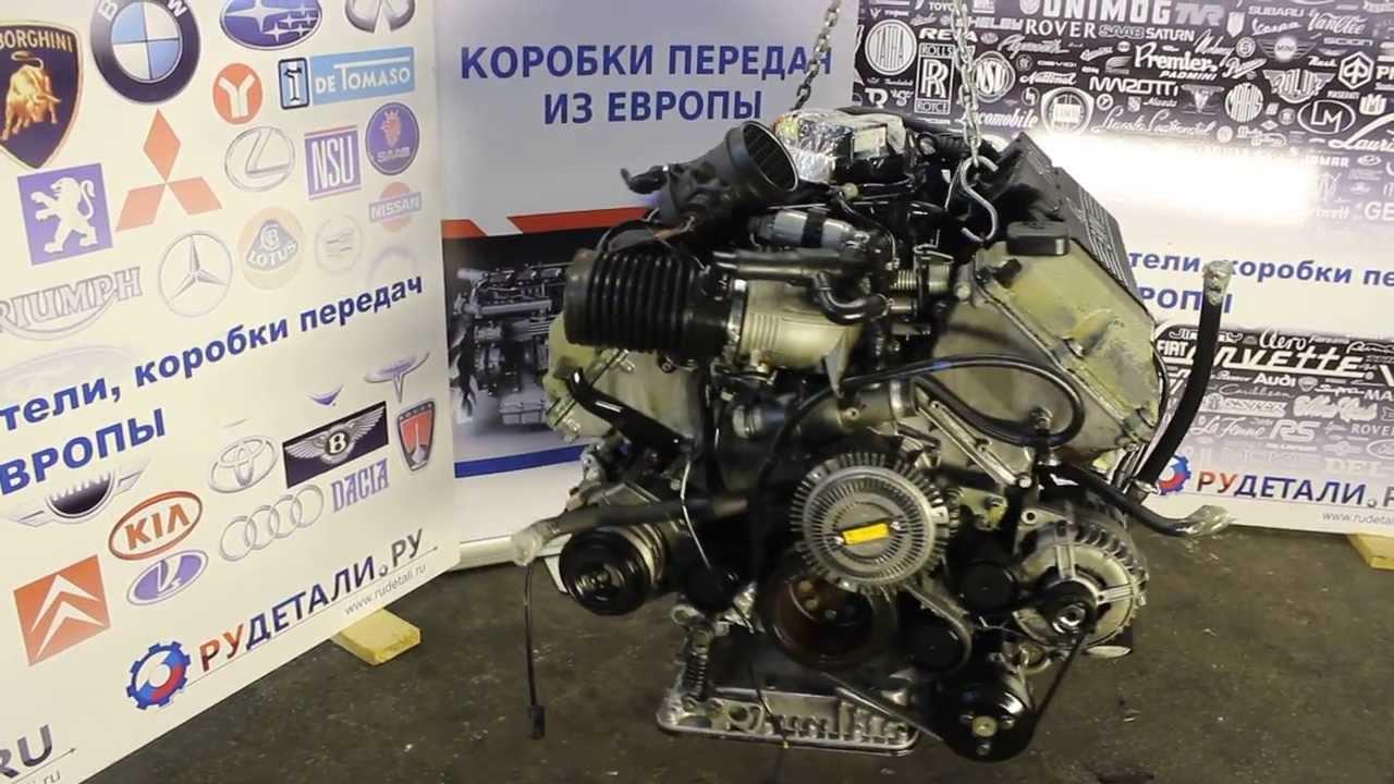 Контрактный б/у двигатель БМВ Е36 Е38, BMW E36 E39 2.5TDS. Код: 256T1 из Германии. HD Видеообзор.