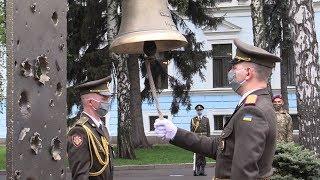Ранковий церемоніал вшанування загиблих українських героїв 5 травня