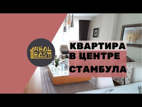 Квартира в Стамбуле (качественная отделка), район Эйюп | Недвижимость в Турции | Проект #29
