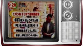 チャンネル登録お願いします☆ カトパンが退社の真相を語った!? カトパ...