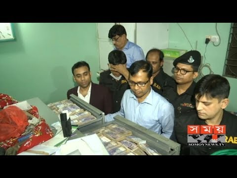 আবারও ঢাকায় ক্যাসিনোবিরোধী অভিযান | Casino In Bangladesh | Somoy TV