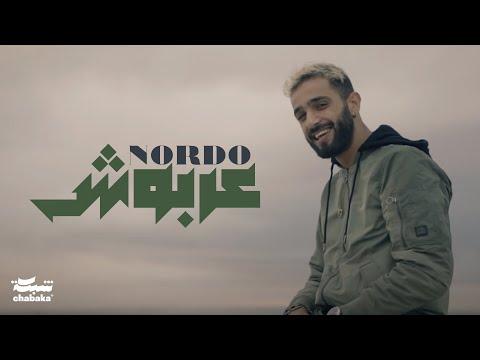 Nordo - 3arbouch