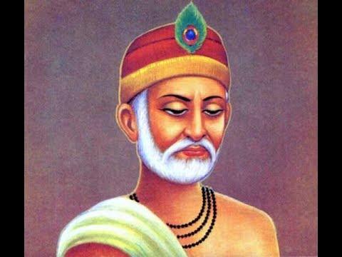 Mukesh Chouhan Kabir Bhajan