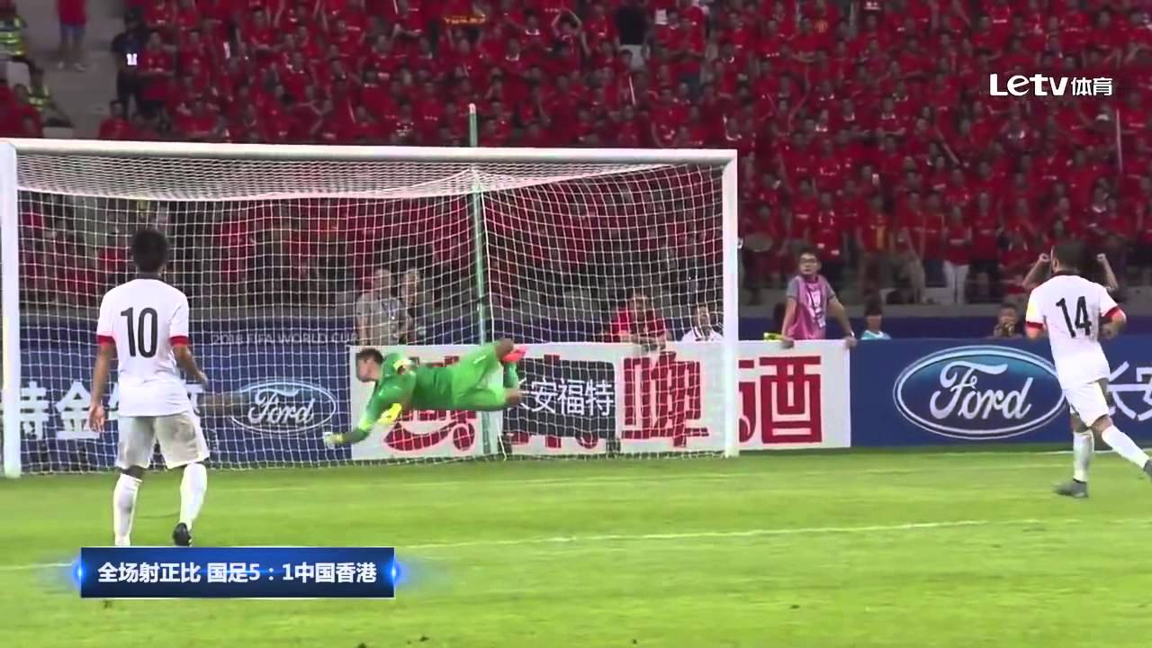 Most Inspiring China World Cup 2018 - maxresdefault  Pictures_3387 .jpg