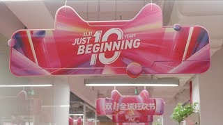What's In Store for Alibaba's 10th 11.11 Shopping Festival?