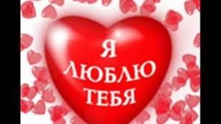 Фильм Моему любимому!!!