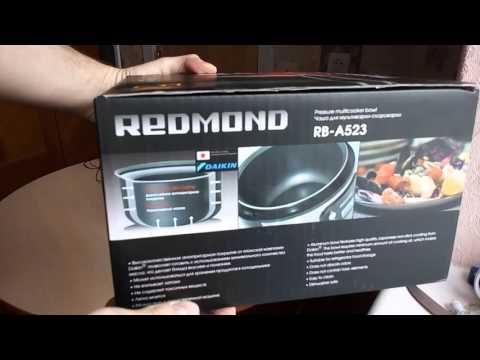 Чаша для мультиварок REDMOND RB-A523 (RIP-А4)
