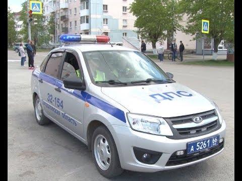 Будни инспектора ГИБДД в Карпинске