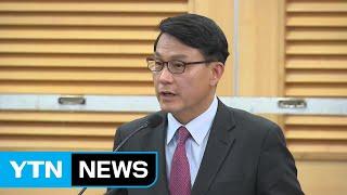 3선 윤상현 자유한국당 원내대표 경선 출마 / YTN