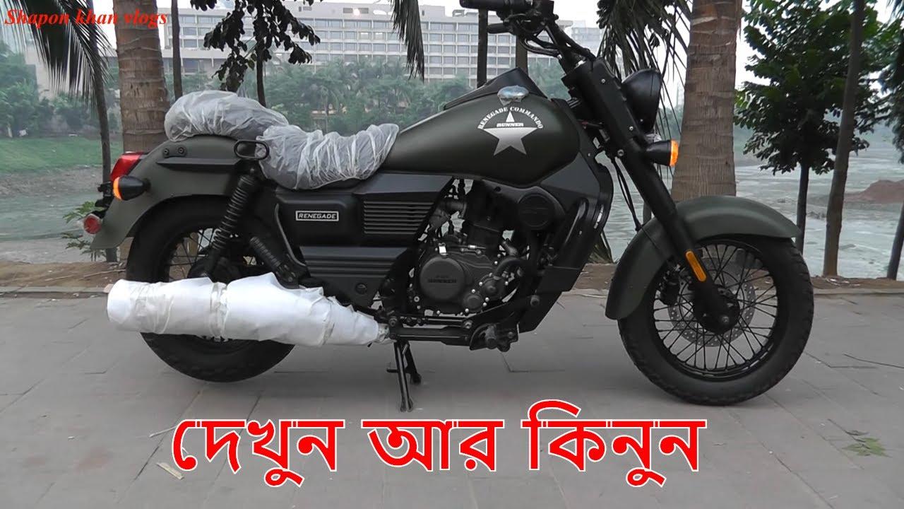 New Runner Um 150cc Motorcycle Price In Bd Um Renegade Commando Sports Bike Shapon Khan Vlogs Youtube