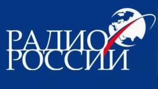 Веллер о Кургиняне на Радио России.