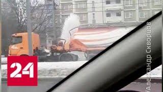 В Марьиной роще из-под земли забил фонтан - Россия 24