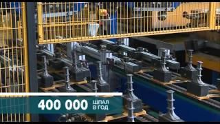 видео Каталог ЖБИ изделий с завода. Каталог железобетонных (жб) изделий и конструкций, фото. ЖБИ Индустрия.