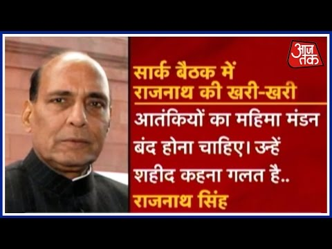 Following Pak Censor, Rajnath Singh Decides To Return To India Immediately