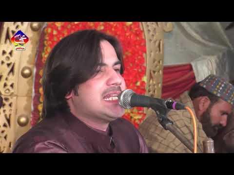 Sonay Di Chori Singer Arslan Ali Chanjla Niazi 14 ml Wedding Song 2018
