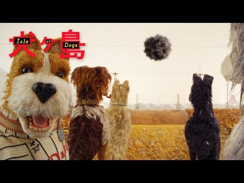 ISLE OF DOGS   Making of: Puppets   FOX Searchlight