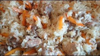 Плов или очень вкусный рис с мясом.
