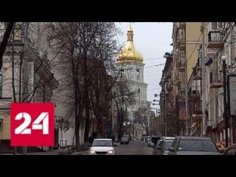 Наливайченко: Украина только МВФ должна больше 14 миллиардов долларов - Россия 24