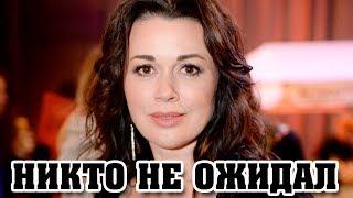 Анастасия ЗАВОРОТНЮК впервые обратилась к РОССИЯНАМ / Последние новости про Заворотнюк