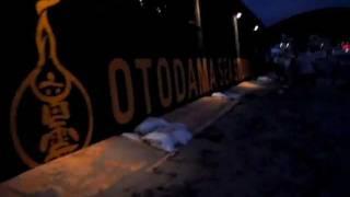 Lucky!逗子海岸のライブハウス、OTODAMA前を夕方散歩してたら、偶然に...