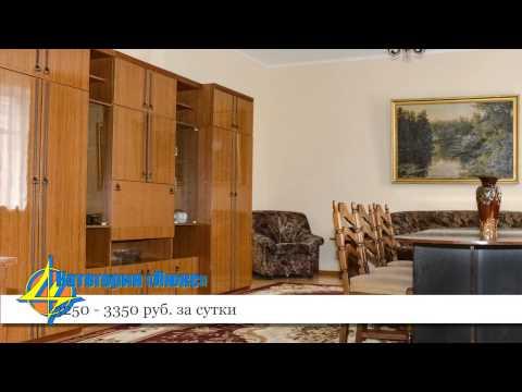 Ролик для Гостиницы Центральной города Курск