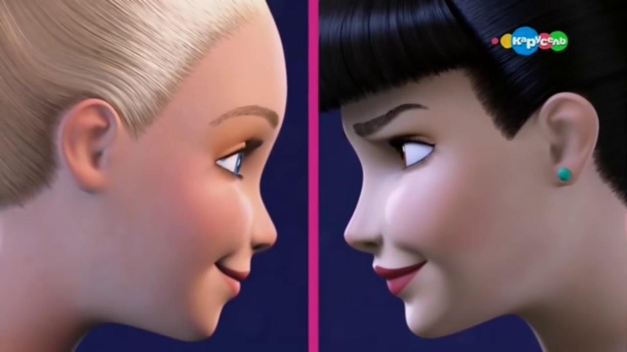 Приключения Барби в доме мечты Сезон 01 Серия 03 - YouTube