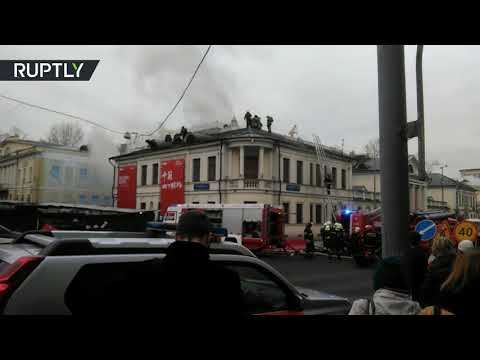 Fire breaks out at iconic Pushkin art  museum in the heart of Moscow