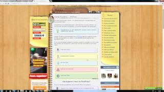 видео Защита текстов от выделения и копирования – плагин WP-CopyProtect