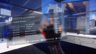 Mirror's Edge™ Catalyst_20171103214407