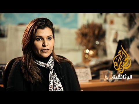 فيلم تاريخ الصحافة العربية - البحرين