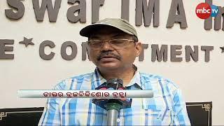 Kerala in fear of Nipah Virus infection || MBCTv